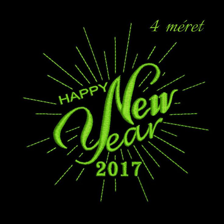Heppy New year machine embroidery design,2017,New year,Christmas design,digital download, pattern,holiday by GretaembroideryShop on Etsy