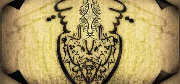 جماليات الفن العربي: مجموعة مميزة من اللوحات باستخدام الخطوط العربية