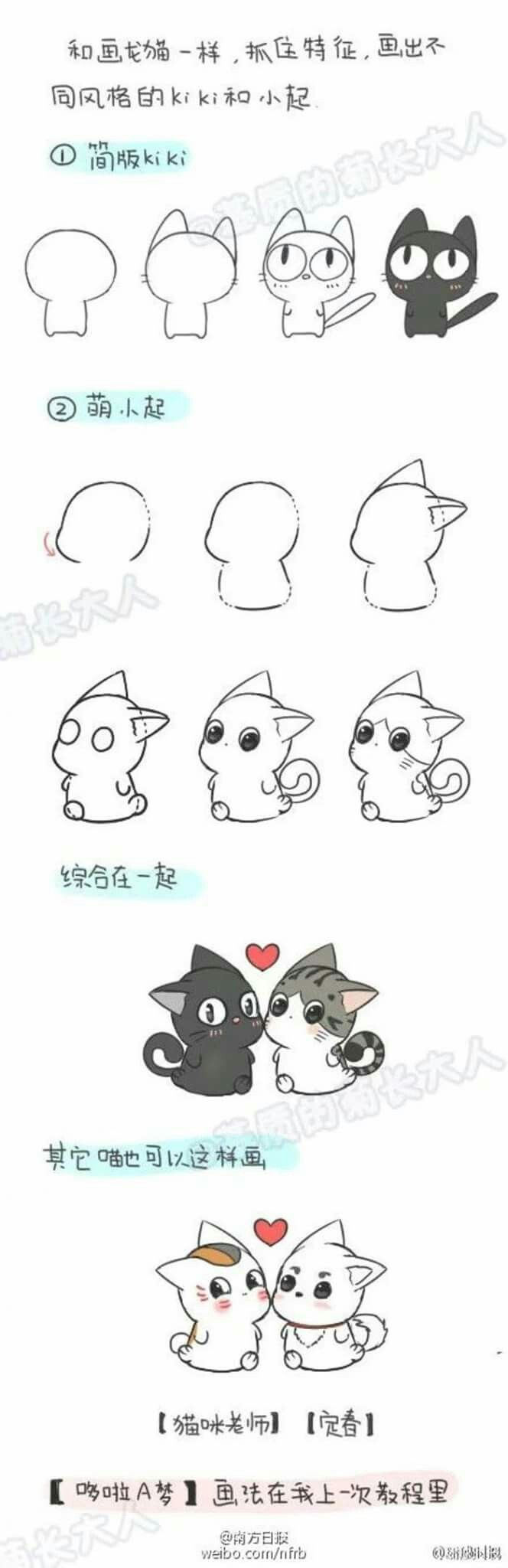 Drawing Cats-- Look here, a Tutorial to learn how to draw a cute pair of cats!