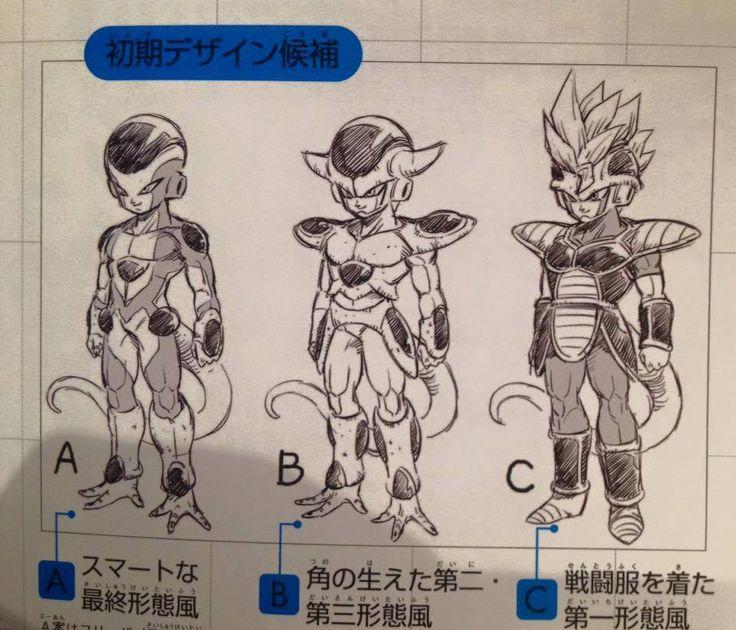 TV Anime Guide: Dragon Ball Z Son Goku Densetsu (テレビアニメ完全ガイド ドラゴンボールZ 孫悟空伝説 en…