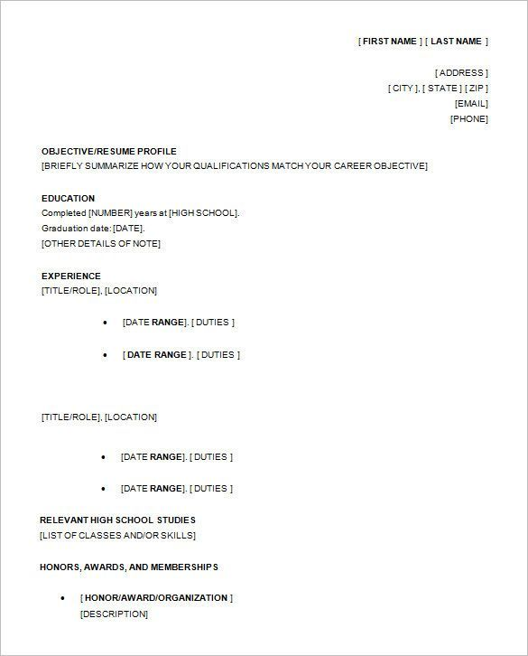 High School Resume Samples | Resume Templates and Examples | Sample ...