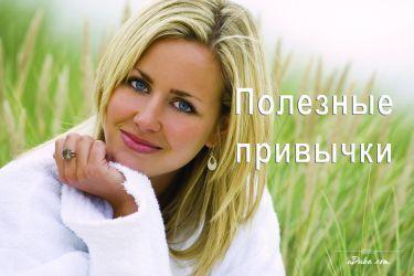 Забирайте себе, чтобы не потерять))