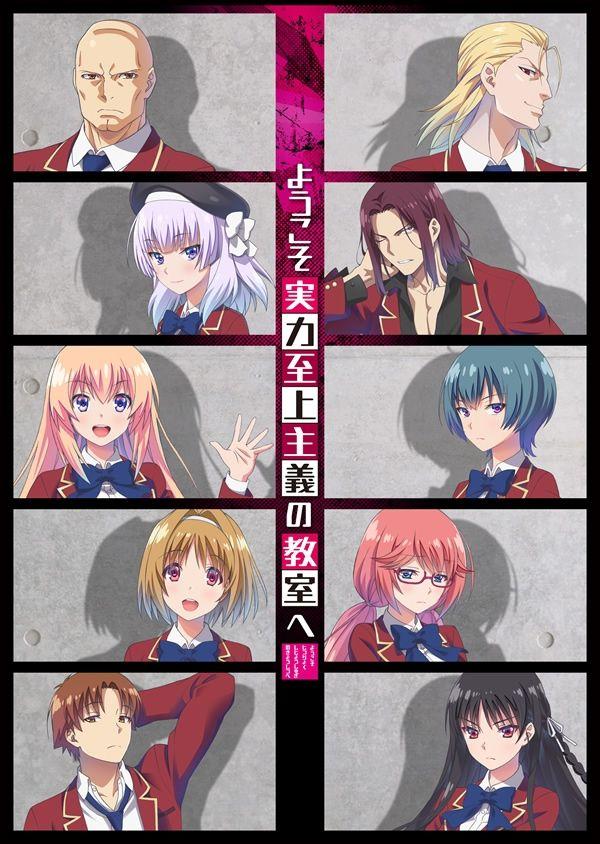 Youkoso Jitsuryoku Shijou Shugi no Kyoushitsu e New anime PV and Visual Released   MANGA.TOKYO
