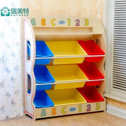 5 марта рама негабаритных коробки стеллаж для хранения стойки для хранения твердых игрушек дерево корзина хранения детских детских детских игрушек