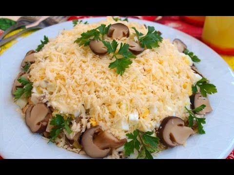 Салат Марго. Слоеный салат с курицей и грибами. Вкусные слоеные салаты. - YouTube
