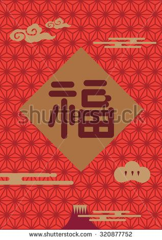 happy golden monkey chinese new year - Google Search