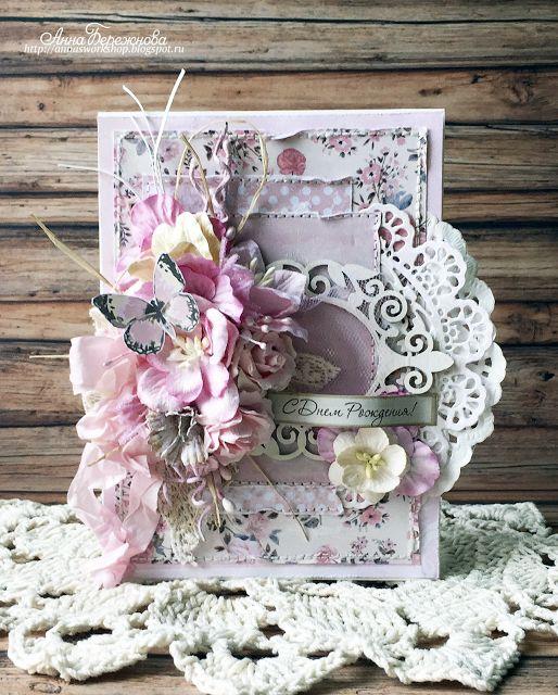 """Special Day Cards: Задание № 111 """"Открытка на день рождения в одном цвете"""""""