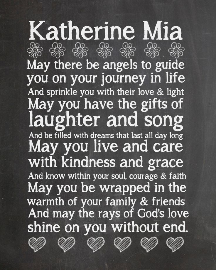 Inspirational Birthday Quotes For Goddaughter: 25+ Best Baptism Quotes Ideas On Pinterest