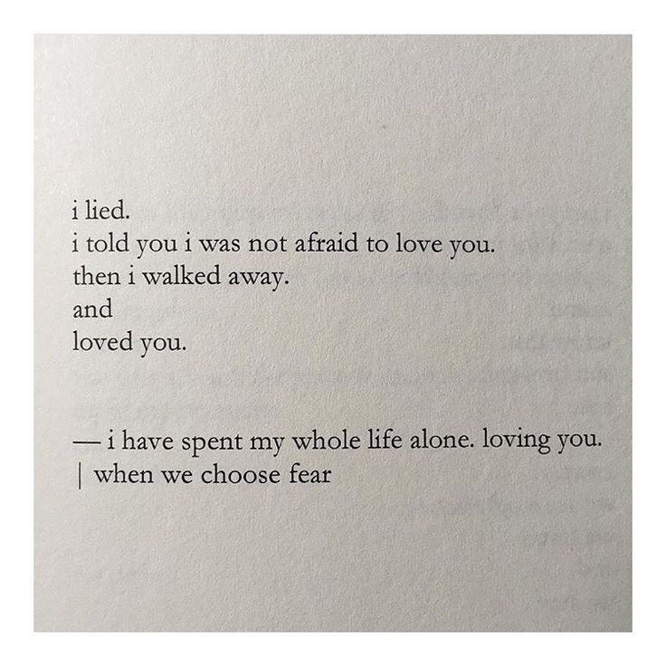 from salt. by nayyirah waheed.