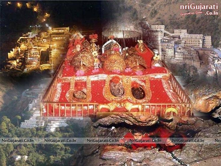 Vaishno Devi | Vaishno Devi Temple Ahmedabad | Vaishno Devi Yatra | Vaishno Devi Darshan | Vaishno Devi Helicopter | Vaishno Devi Tour | Vaishno Devi Ahmedabad Timings | Vaishno Devi Ahmedabad India | Vaishnodevi Circle Ahmedabad | Vaishno Devi In Ahmedabad | Vaishno Devi Ahmedabad Gujarat | Vaishno Devi Gujarat | Vaishno Devi Temple In Ahmedabad Address | Vaishno Devi In Ahmedabad History