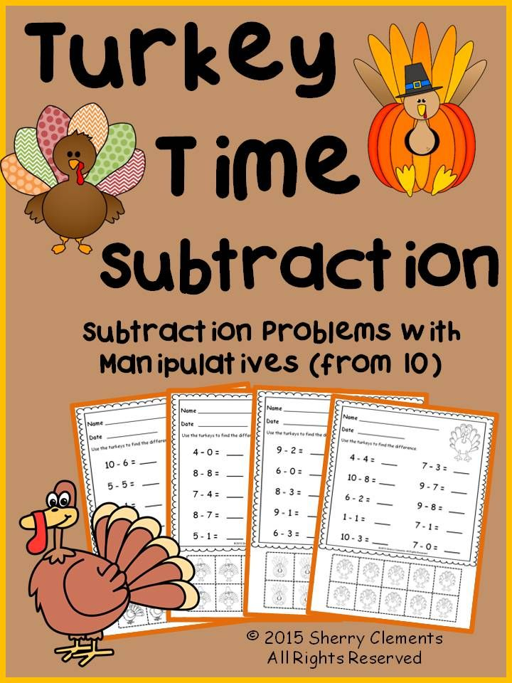 1000 Images About Subtraction On Pinterest