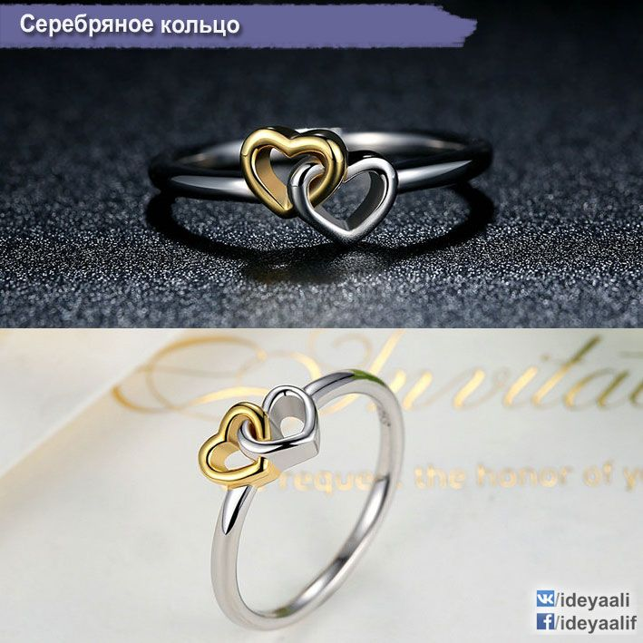 "Серебряное колечко с сердечками - http://alipromo.com/cashback/view/ohebp38u7usns3iib37jdgdcnhrdlr3u/?to=https%3A%2F%2Fru.aliexpress.com%2Fstore%2Fproduct%2FBAMOER-2016-New-Arrival-Rings-925-Sterling-Silver-Heart-Heart-Ancient-Silver-Gold-Ring-Fine-Jewelry%2F107430_32672696094.html%3Fspm%3Da2g01.8041047.0.0.Xsw0Ej%26sdom%3D101.616.650.0_32672696094    Отзыв покупателя: ""Милейшее колечко, миниатюрное и нежное. Смотрится отлично! На 16 размер брала 6-отлично село! Дошло за 2 недели.""  #кольца…"
