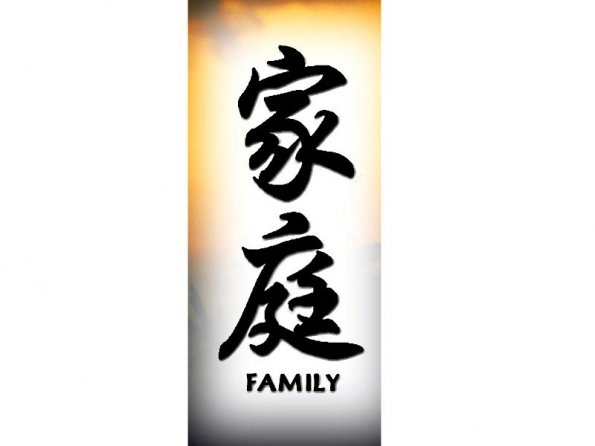 family first in chinese tattoo wwwimgkidcom the