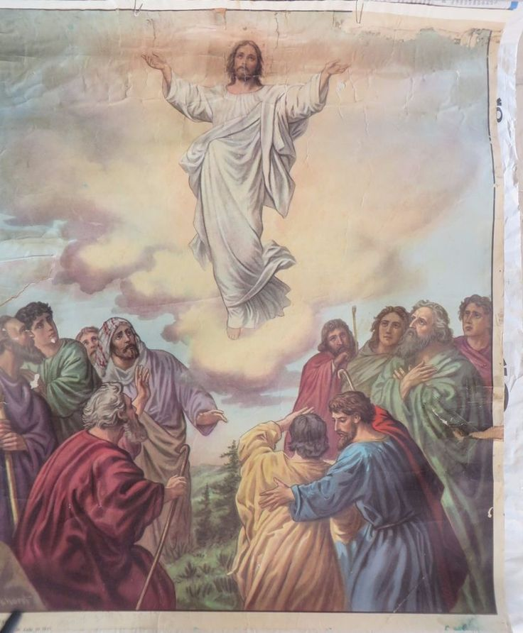 Christianity ARTIST Plockhorst Bible Art Wall Poster THE