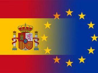 CCOO INFORMA: el Ministerio de Educación publica el procedimiento de correspondencia y homologación de los títulos universitarios pre-Bolonia