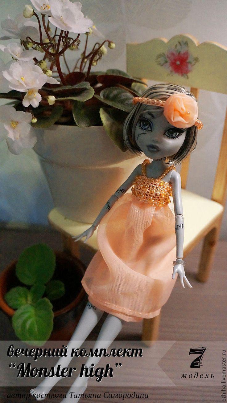 Купить или заказать Вечерние персиковые платья Monster High (МонстрХай) в интернет-магазине на Ярмарке Мастеров. Готовые комплекты одежды для монстриков из серии Monster High. Можно повторить такой комплект в любом размерном варианте на любую модель фигуры кукол по договоренности. Стоимость указана за комплект. По желанию можно дополнить комплект сапожками и сумочкой.