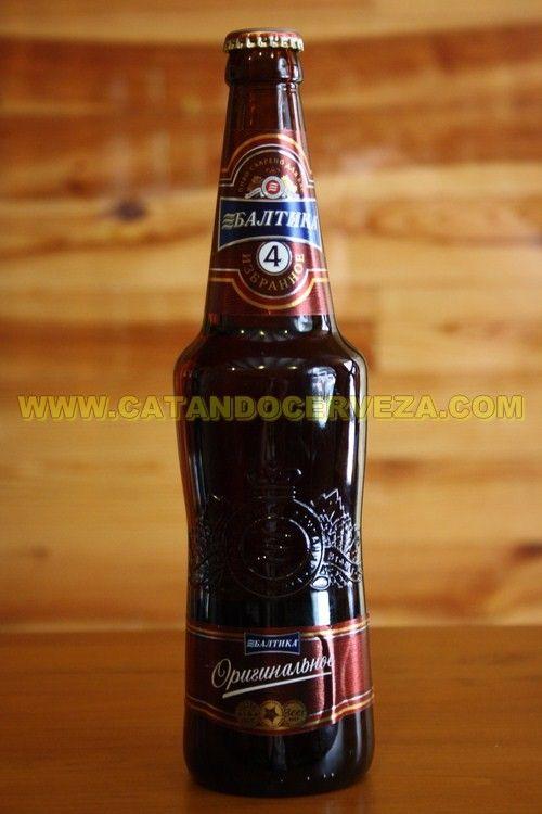 Cerveza Baltika 4, cerveza rusa estilo Dark Lager.