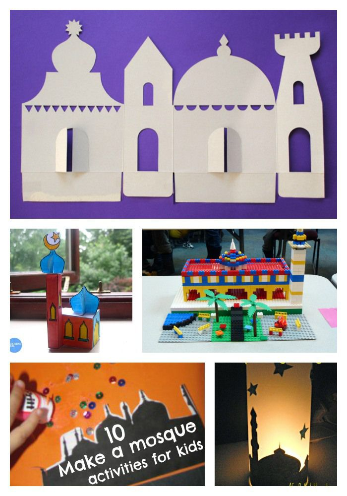 10 fun ways to make a mosque for kids with mosque crafts, cardboard printable mosques to make, lego mosque ideas and more. Great ideas for Muslim children, or for RE lessons and world geography