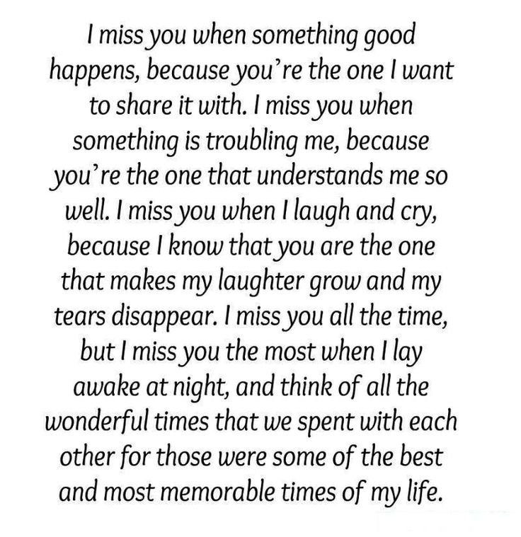 I Miss You Mommy Quotes: Dear Mom, I Miss You So Much, Oxox... Xoxo...