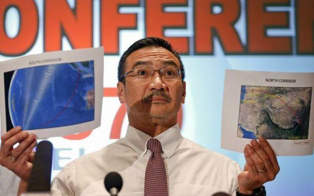"""Il testo del messaggio inviato alle famiglie dei passeggeri sul volo MH370 che dice """"non ci sono sopravvissuti"""" #mh370 #malaysian #airline #messaggio"""