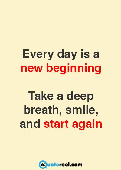 Cute good morning quote