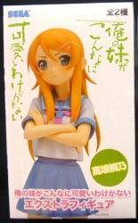 セガプライズ俺の妹がこんなに可愛いわけがない エクストラフィギュア高坂桐乃