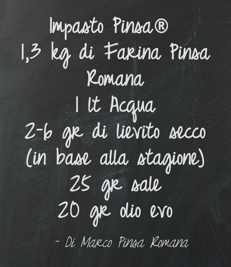 Ricetta Pinsa® ;) Recipe of Pinsa ;) http://www.pinsaromana.info/ricetta-impasto-ingredienti-pinsa-romana/