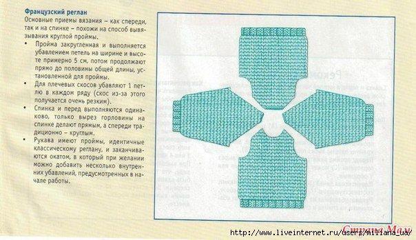 Kg3gcjkAHVM (604x348, 158Kb)