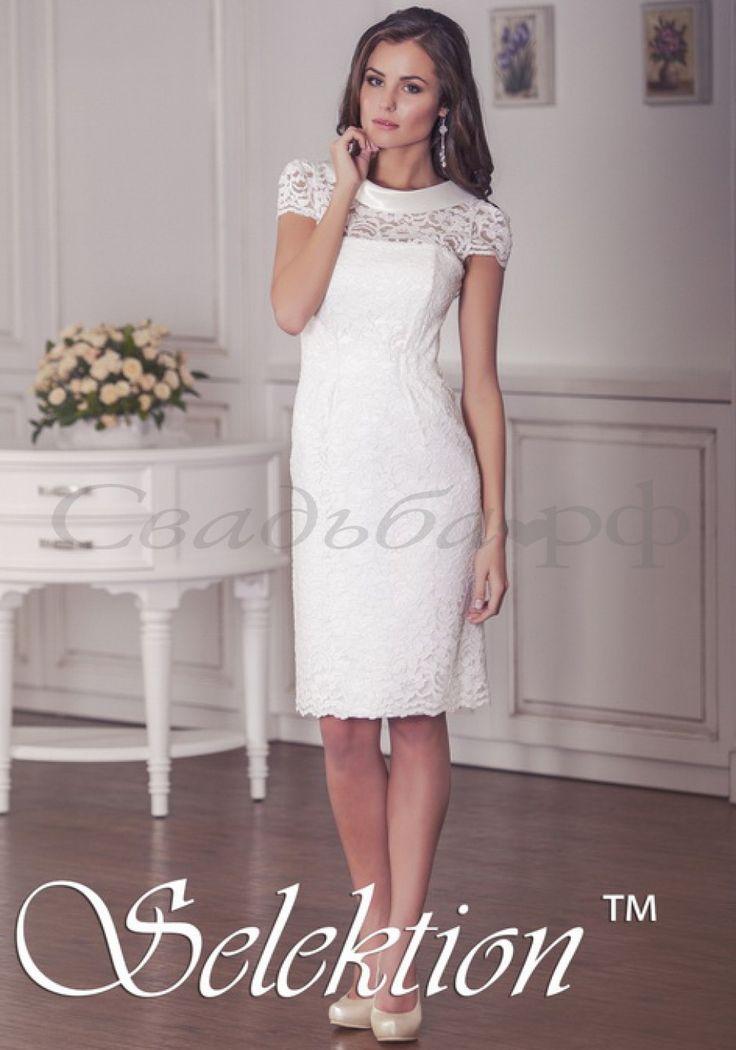 Свадебное платье Selektion 1413-S996 - Свадебный салон Slanovskiy