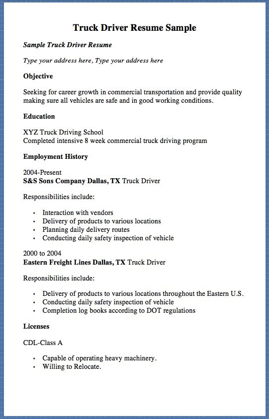 Truck Driver Resume Sample Sample Truck Driver Resume Type your address here, Type your address here Objective Seeking for career growth in commercial transportation and provide quality making sure all vehicles are safe and in good working conditions. Education XYZ Truck Driving School Completed...