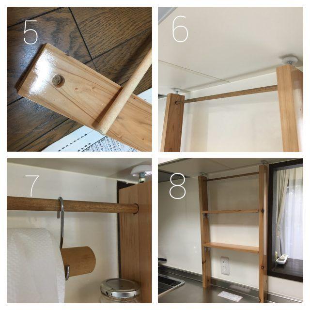 賃貸ok どんなに狭いスペースでも壁に収納棚が作れる 超優秀なdiy