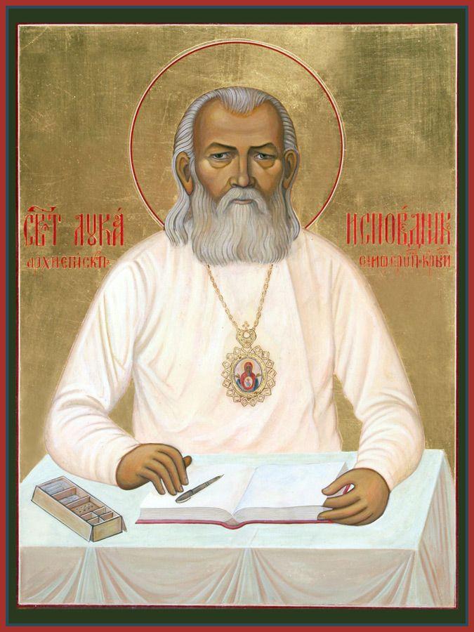 MultiBlog: Святитель Лука Крымский - врач-хирург , профессор медицины , великий святой и исповедник . Особенно почитаем в Греции .