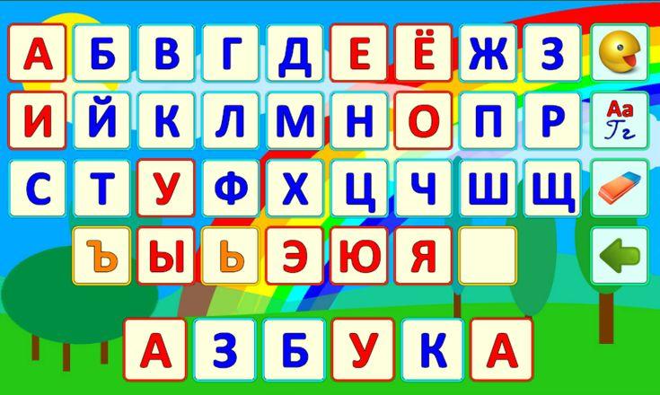 Azerbaijani Language / Azərbaycan dili | Learning Languages