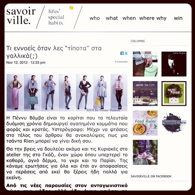 presentation & contest for www.savoirville.gr