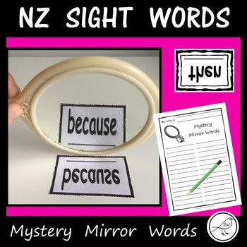 Discover the mystery sight words by reading them in a mirror. Simply place the word card on the table in front of you and hold a mirror on the line at the top of the card. Look into the mirror and read the word. (Optional: write the word on the worksheet).