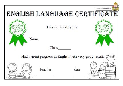English Language Certificate.pdf