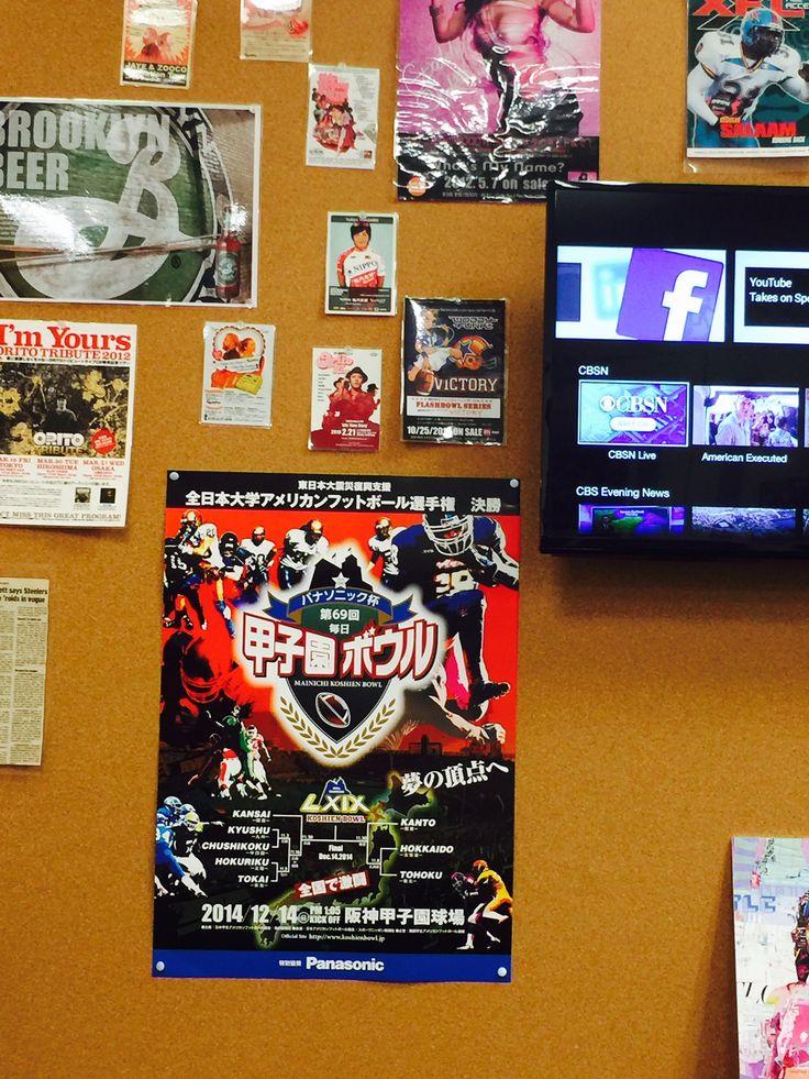 @株式会社エスイーエス(大阪市中央区瓦町)スポーツマーケティングの会社です。