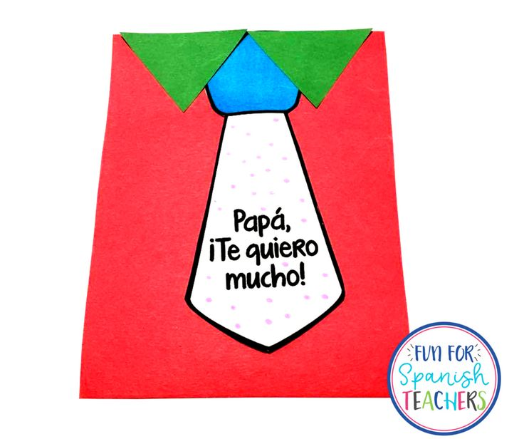 Father's Day cards to make in Spanish class. Free printable.