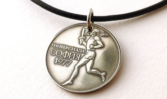 Bulgarian Coin necklace Runner's necklace Athletic by CoinStories