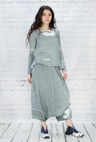 Rundholz T-shirt RH160103 ,Rundholz Trousers RH160101 ,Lisa Tucci Brescia LT1027 , Unknown Item WD000000