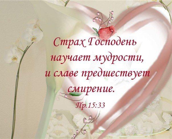 Христианское поздравление на свадьбу картинка, открываются