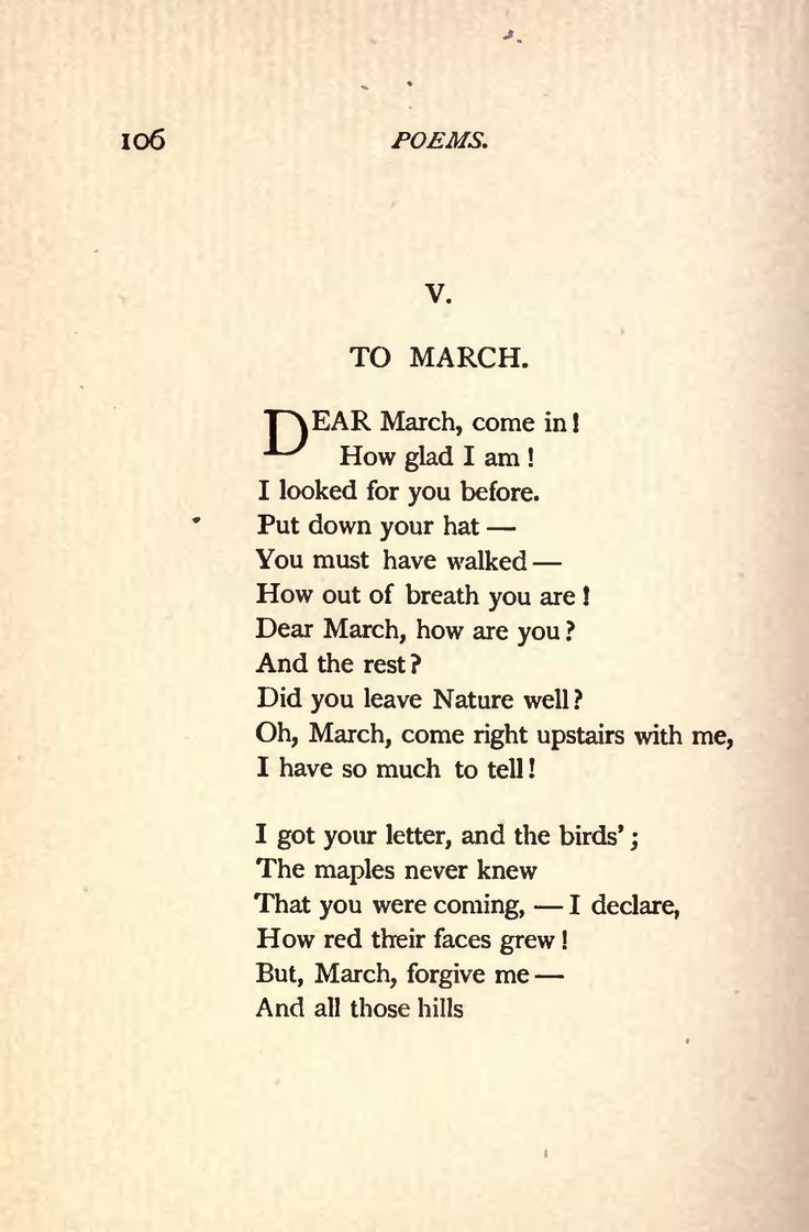 Famous Poems by Emily Dickinson | ... :Emily_Dickinson_Poems_-_third_series_(1896).djvu/120&oldid=2611283