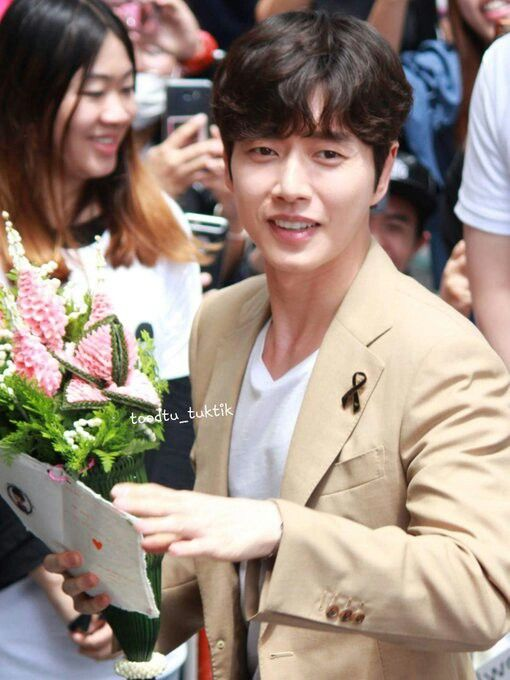 park hae jin 박해진 bangkok, thailand 07.15.2017 do not edit/crop logo