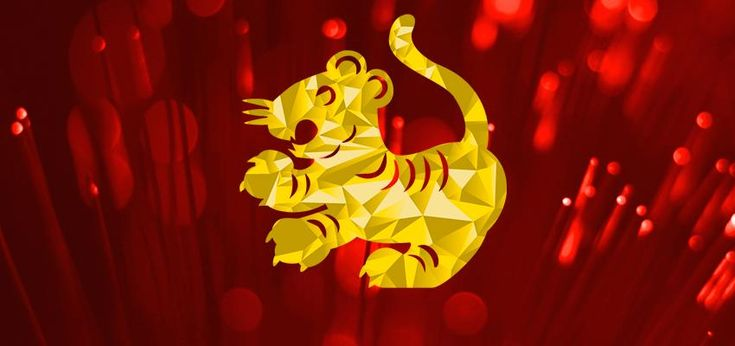 Horóscopo Chino - Tigre