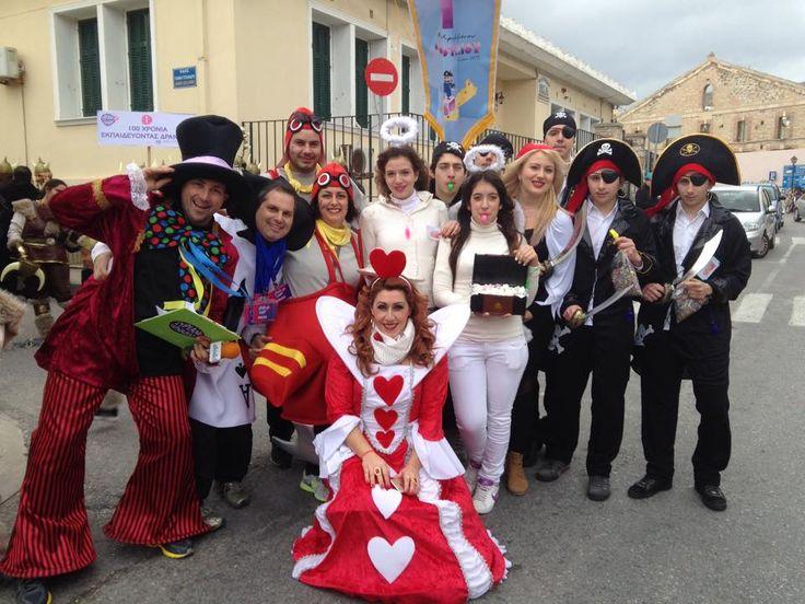 Η Νικήτρια ομάδα του 1Ου κυνηγιού κρυμμένου Λουκουμιού!!! καρναβάλι στη Σύρο!