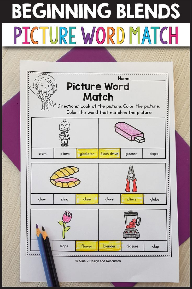 S Blends Worksheets R Blends Activities Picture Word Match Phonics Activities Blends Worksheets Blends Activities [ 1103 x 735 Pixel ]