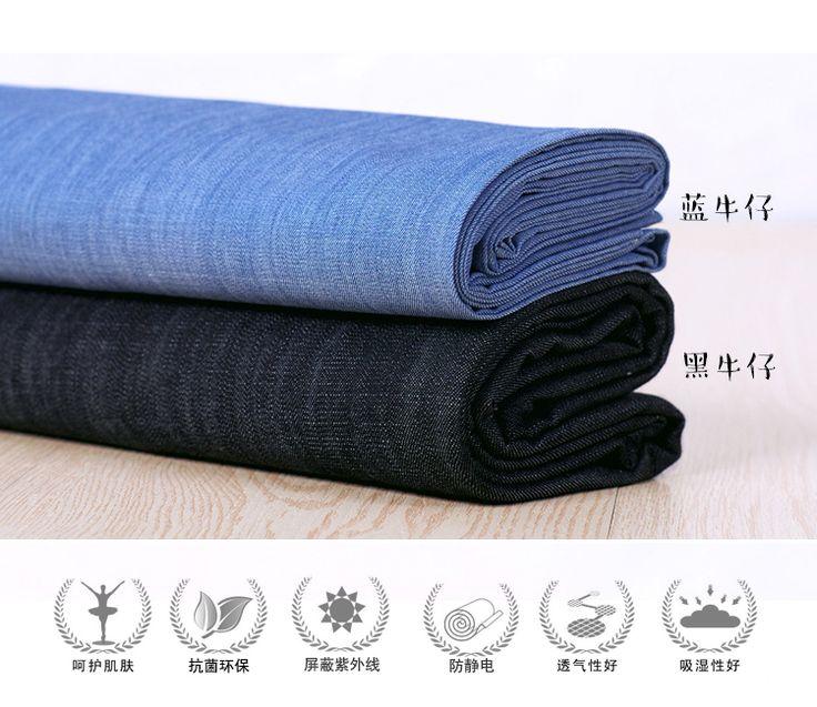 100% хлопок тонкий синие джинсы, джинсовая ткань половиной метра DIY Рубашка юбка ручной работы хлопчатобумажная ткань 50*150 см купить на AliExpress