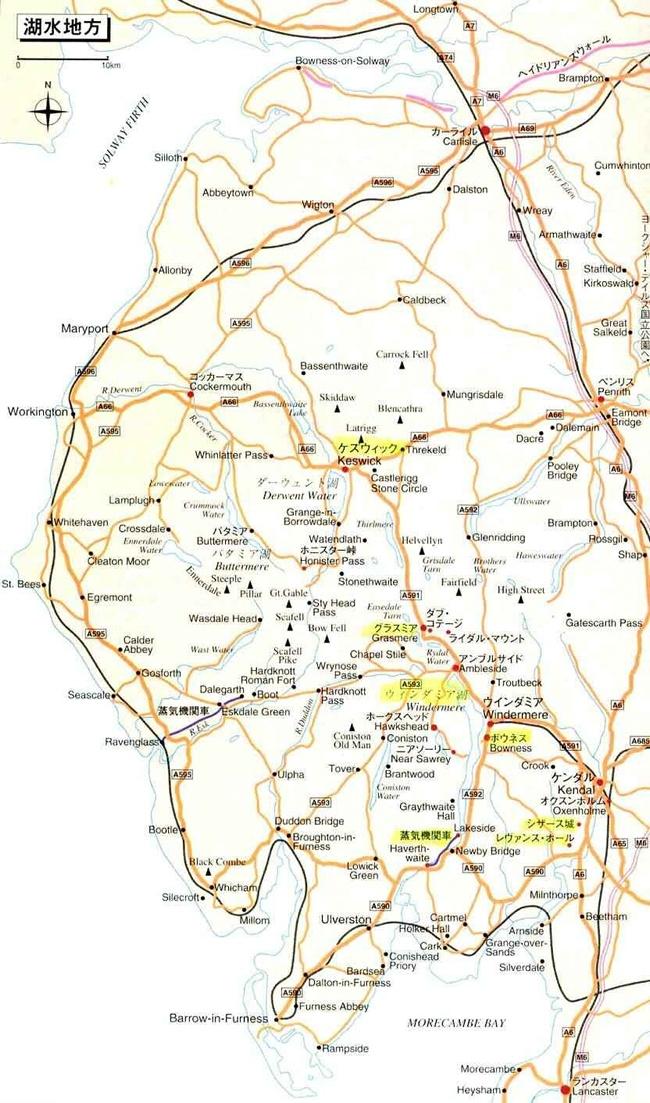 Lake District Map 湖水地方