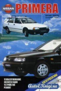 Nissan Primera, Nissan Primera Wagon, Nissan Avenir с 1990 г. Руководство по ремонту, устройству, эксплуатации и ТО