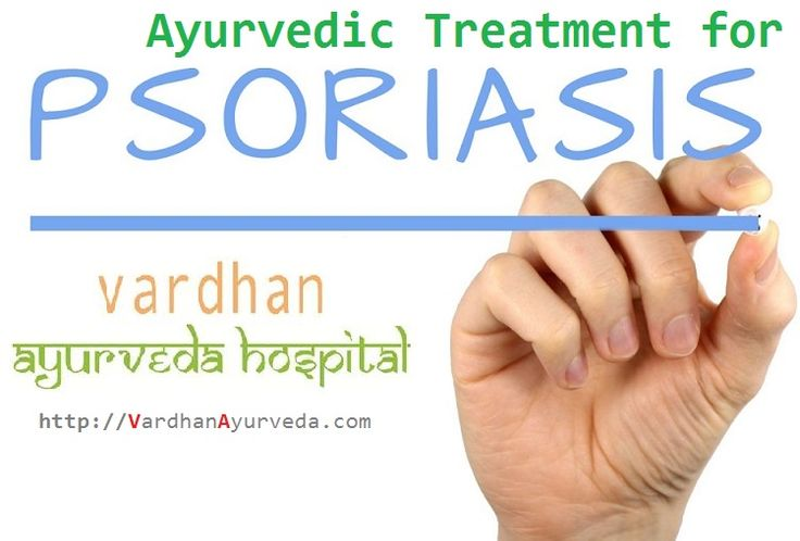 Psoriasis Revolution - Psoriasis Revolution - Ayurvedic Treatment for Psoriasis in Hyderabad - At Vardhan Ayurveda Hospital we have best treatment in ayurveda for Psoriasis . Treatment aims to remove scales and stop skin cells from growing so quickly. Topical ointments, light therapy and medications can offer relief. - REAL PEOPLE. REAL RESULTS 160,000  Psoriasis Free Customers - REAL PEOPLE. REAL RESULTS 160,000+ Psoriasis Free Customers